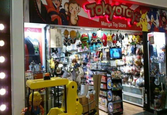 tokyotoysdoc-578x400-5938447